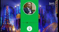Государство в смартфоне: Евгений Кошевой показал демо-версию приложения. Вечерний квартал в Турции