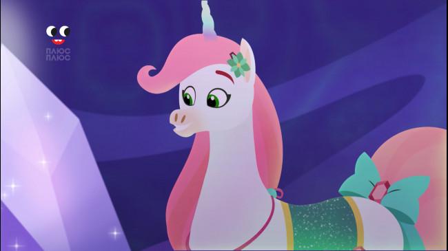 Нелла – принцесса рыцарь. Спасение единорожки