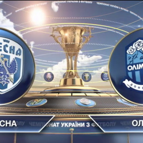 ЧУ 2019/2020. УПЛ - Десна - Олімпік - 1:0