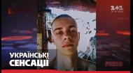Вбивство дитини Соболєва: що відомо про виконавців злочину
