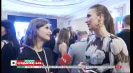 День рождения журнала VIVA! и главные интриги финала Танцев со звездами - Телесніданок