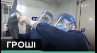 Способны ли украинские медицинские учреждения лечить людей с коронавирусом