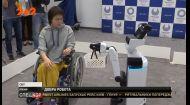 На Олімпіаді в Токіо вболівальникам з інвалідністю допомагатимуть роботи