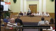 Патріарх Філарет оскаржив незалежність Української Православної Церкви