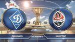 ЧУ 2019/2020 – Динамо - Шахтер - 1:2