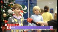 """Команда """"Здійсни мрію"""" організувала благодійний ярмарок для допомоги Ростику Бекарюку"""