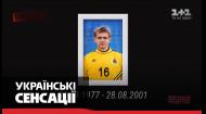 Что стало причиной трагической смерти Сергея Перхуна