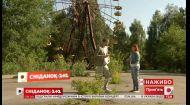 Що відбувається зараз у Чорнобилі - пряме включення