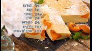 Клафуті з абрикосами - рецепти Сенічкіна