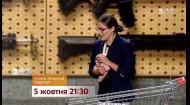 Смотри Новый Женский Квартал в Одессе - 5 октября на 1+1. Тизер 1
