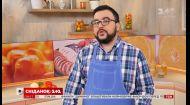 Класичний гуакамоле - рецепти Руслана Сенічкіна