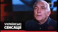 Чому керівництво заводу «Антонов» свідомо прирекло літак та його екіпаж на смертельне падіння