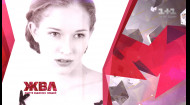 З чого починала телеведуча Катерина Осадча – ексклюзивне інтерв'ю з родичами і друзями зірки