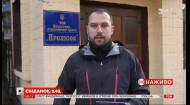 Где будут отбывать карантин украинцы, которых доставят из Китая — прямое включение