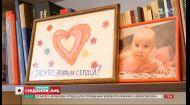Спаситель детских сердец - история гениального кардиохирурга Ильи Емца