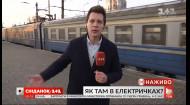 У якому стані перебувають українські приміські електрички - інспекція Сніданку з 1+1