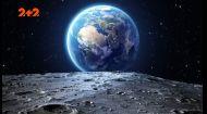 Африканське плем'я знайшло другий супутник зірки Сіріус раніше за вчених