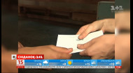 Сколько украинцев получают зарплату в конвертах - Экономические новости