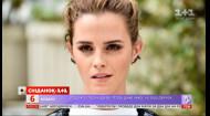 Емма Вотсон руйнує стереотипи про жінок після 30-ти