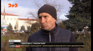 Чи підтримують насильницьку боротьбу з «ухилянтями» у Міністерстві оборони України