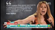 Відкрита серцем: як Лара Фабіан стала всесвітньо відомою співачкою