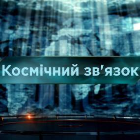Космічний зв'язок – Загублений світ. 3 сезон. 28 випуск