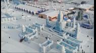 Як у Китаї готуються до Харбінського льодового фестивалю - дивись Світ навиворіт