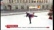 Українські спортсмени-фігуристи на новорічній ковзанці у Сніданку з 1+1