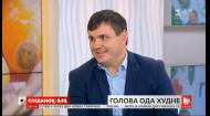 Голова ОДА худне: яких результатів досягнув Юрій Гусєв за місяць