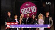 """Летом выйдет продолжение популярного сериала """"Беверли-Хиллз, 90210"""""""