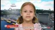 Погода от Ефросиньи на 25-26 мая в Украине и мире