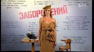 Прем'єра кінострічки «Заборонений» про життя відомого поета та дисидента Василя Стуса