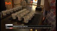 У Новому Орлеані відкрили музей коктейлів