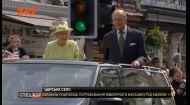 Британську королеву Єлизавету ІІ увіковічнили у селі на Дніпропетровщині