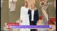 Олена Зеленська зізналася дружині прем'єр-міністра Ізраїлю, що мріє зняти кіно про події в Бабиному Яру