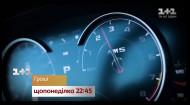 Сколько каждый украинец заплатит за дороги в следующем году - смотри в программе Гроші на 1+1