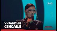 Почему на Евровидение годами допускают, а затем допрашивают артистов, выступающих в России