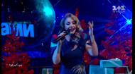 Тіна Кароль, Monatik, DZIDZIO і Юлія Саніна - Різдвяна історія - Танці з зірками 2019