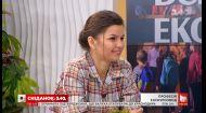 Екскурсовод як покликання: Ірина Гулей розповіла про привабливість і небезпеки професії