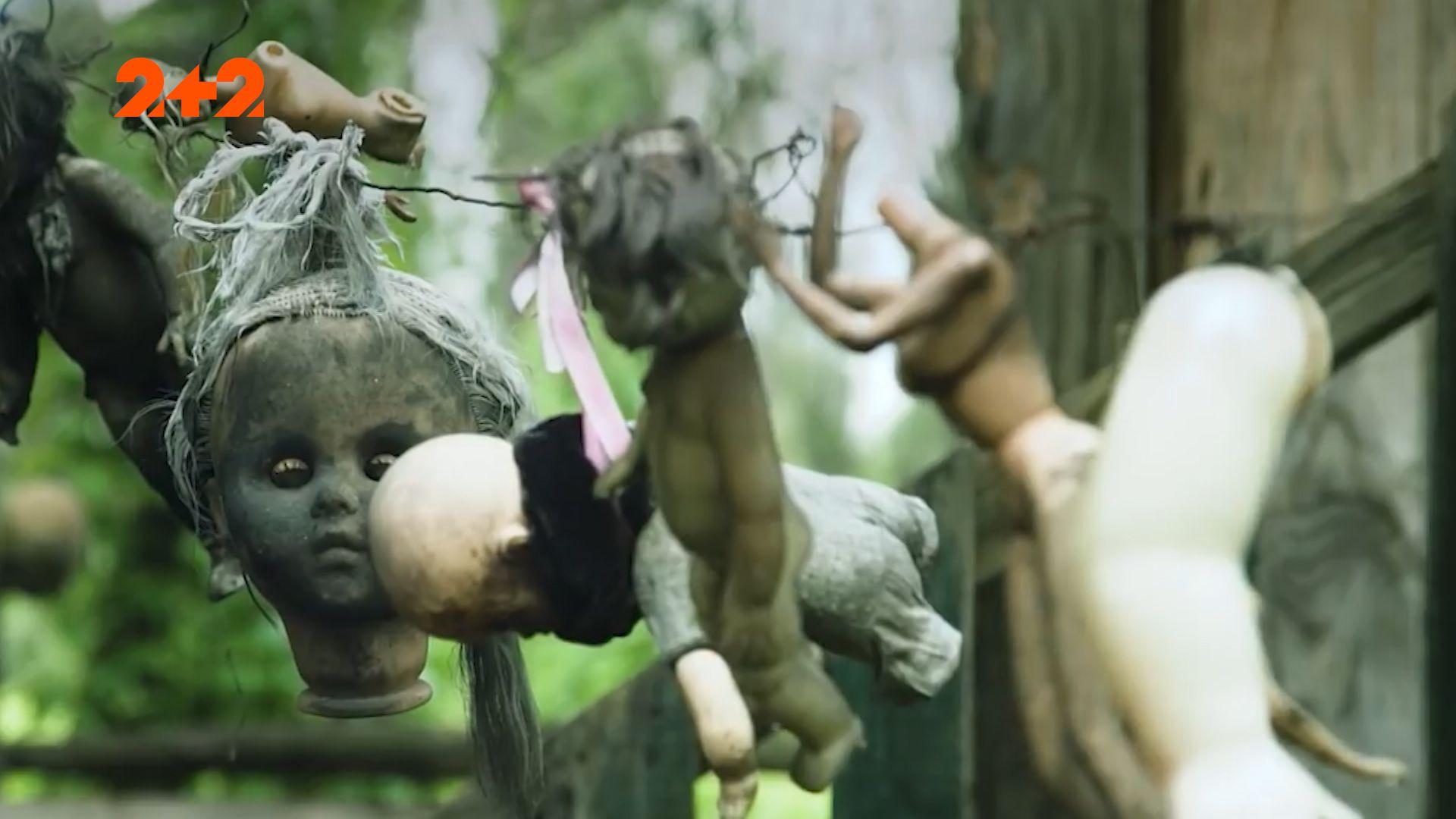 Остров кукол и утопленниц и шокирующая тайна любимого курорта богачей