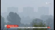 Чому Київ огорнув шкідливий смог