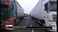 На украинско-польской границе образовались огромные очереди