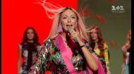 Оля Полякова – Мадонна. Міс Україна 2019