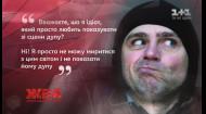 ТОП-5 самых ярких звездных чудаков Украины