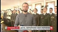 В День вооруженных сил Украины Сніданок посетил Киевский военный лицей имени Ивана Богуна
