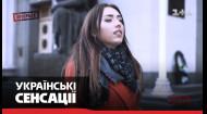 Реакция народных депутатов на красивую модель, которая хочет податься в помощницы
