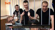 Російські судді продовжили арешт військовополоненим на три місяці