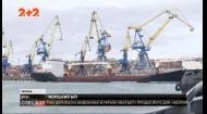 Россия хочет ввести новые ограничения в Черном море и уже часами задерживает грузовые судна