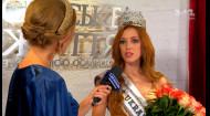 Чи планує Анастасія Суббота взяти участь у конкурсі «Міс Всесвіт»