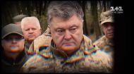 Вся правда о Порошенко – смотри Украинские сенсации на 1+1